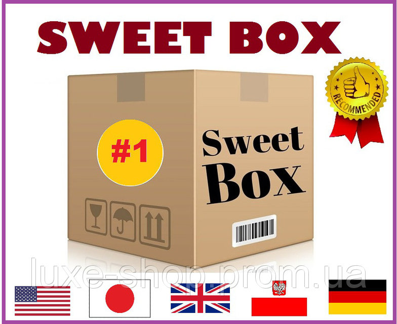 Милка и Орео SweetBox